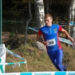 Иван Никитин Центр спортивной подготовки сборная РФ